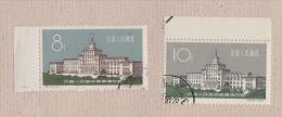 VR China  1961  604 - 05 (Militärmuseum ) RANDSTÜCKE    Gestempelt O - Usados