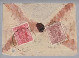Nepal 1954 Brief Mit Mi#73 + Mi#74 - Népal