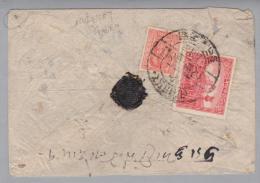 Nepal 1954? Lalizpur Brief - Népal