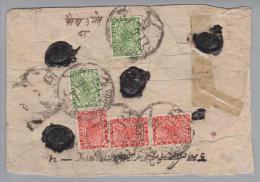 Nepal 1935? Brief Mit 3x 8 P. + 2x 4 P. - Népal