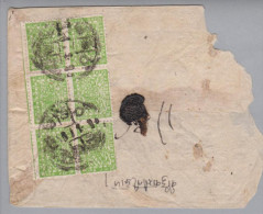 Nepal 1941+ Brief Mit Mi#53 4P. Im 6-er Block - Népal