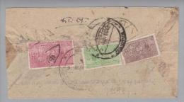 Nepal 1959? Brief Mit Dienstmarken - Népal