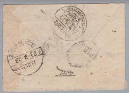 Nepal 1943 Brief Ohne Marken - Népal