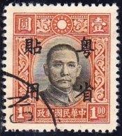 JAPANESE OCCUPATION > CHINA > KWANGTUNG > Michel 31 – Scott 1N 33 - 1941-45 Noord-China