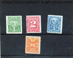 URUGUAY 1889-90 * 20 C PETIT PAPIER AU VERSO - Uruguay