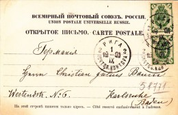 Riga, Lettonia. Periodo Russo. Carte Postale Used To Baden. 1900 - Briefe U. Dokumente