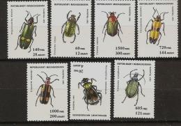 Madagascar 1994 n� 1323H / P  ** Insecte, Col�opt�re, N�crophore, N�crophage, Dynaste, Scarab�e rhinoc�ros, Chrysochroa