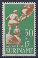 "Suriname 1969 Mi 568 ** Obstacle-race / Hindernislauf / Hindernisbaan ""Konferjari"" Children´s Games / Kinderspiele - Kindertijd & Jeugd"