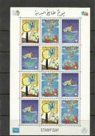 1985- Libye- Journèe Du Timbre- Planche  MNH** - Libië