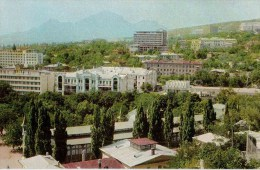 General View - Pyatigorsk - 1975 - Russia USSR - Unused - Rusland