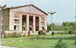 Kazakh Drama Theatre - Almaty - Alma-Ata - Kazakhstan USSR - 1970 - Unused - Kazakhstan