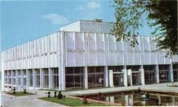 Lermontov Republican Russian Drama Theatre - Almaty - Alma-Ata - Kazakhstan USSR - 1970 - Unused - Kazakhstan