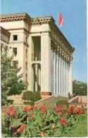 House Of The Government Of The Kazakh SSR - Almaty - Alma-Ata - Kazakhstan USSR - 1970 - Unused - Kazakhstan