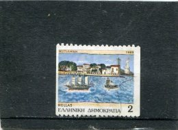 GREECE. 1988. SCOTT 1634. DEPARTMENTAL SEATS: MYTILENE-LESBOS HARBOR, PAINTING BY THEOPHILOS - Grecia
