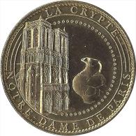 S07B126 - 2007 PARIS - La Crypte De Notre Dame / ARTHUS BERTRAND - Arthus Bertrand