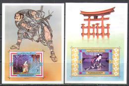 M2463 Art Painting Japan Theatre 1971 Ajman 2S/s MNH ** 12ME - Unclassified