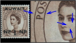 Kuwait (Queen Elizabeth-II) 1np. on 5p. (Sc # 129) Printing Error: Various Brown Colored Dots found in the Scene (Mint)