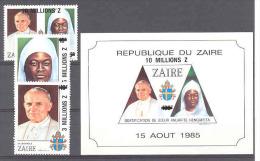 Pope-Sister Overprint COB 1449/51+BL69 1993 MNH - 1990-96: Nuevos