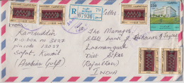 Kuwait  1996  Registered Cover To India  #  85018
