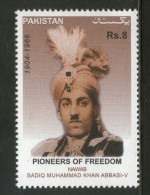 Pakistan 2013 Bahawalpur State Nawab Sadiq Muhmmed Khan Abbasi V MNH # 4080 - Pakistan