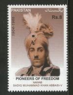 Pakistan 2013 Bahawalpur State Nawab Sadiq Muhmmed Khan Abbasi V MNH # 4080