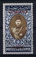Egyptian Occupation Of Palastine 1948 Mi  14 MNH/** - Palästina
