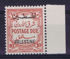 Palastine 1948 Jordan Occupation Postage Due Mi Nr  7 MH/* Sheetmargin - Palestine