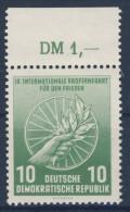 DDR Mi Nr. 521 b ** postfrisch