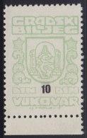 3279. Yugoslavia, Croatia, Vukovar, City Revenue Stamp - 10 Din, MNH (**) - Croatie