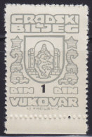 3282. Yugoslavia, Croatia, Vukovar, City Revenue Stamp - 1 Din, MNH (**) - Croatie