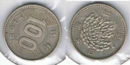 JAPON 100 YEN PLATA SILVER F1 - Japón
