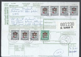 UAE United Arab Emirates 2D And 20D (7) Coat Of Arms 1984 Abu Dhabi Parcel Card Airmail To Pakistan. - Abu Dhabi