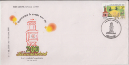 India  2006  CLOCK TOWER  SECUNDERABAD  Special Cover    #  84937  Inde  Indien - Clocks
