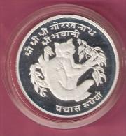 NEPAL 50 RUPEES VS2031-1974 ZILVER PROOF RED PANDA - Népal