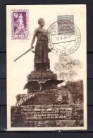 Pologne 1934, Expo Phila De Katowice, Sur Carte Postale, Cote 45 €, - Briefmarkenausstellungen