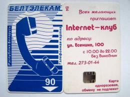 Beltelecom Handset Blue Internet - Club BELARUS Square Chip B4 Phone Card From Weissrussland Carte Karte 90un. - Belarus