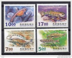 China  Chine : (43) 1995 Taiwan - Le Saumon De Cerise SG2260/63** - 1945-... République De Chine