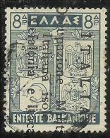 OCCUPAZIONE ITALIANA CEFALONIA E ITACA 1941 INTESA BALCANICA 1940 DRACME 8+8d SINGOLO USATO USED OBLITERE FIRMATO SIGNED - 9. Occupazione 2a Guerra (Italia)