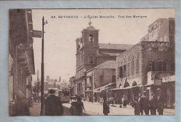 CPA - Liban - Beyrouth - 28. L'Eglise Maronite - Rue des Martyrs