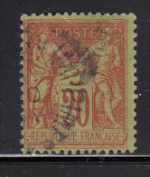 France Used Scott #98 20c Peace And Commerce, Type II - 1876-1898 Sage (Type II)