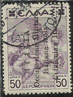 OCCUPAZIONE ITALIANA CEFALONIA E ITACA 1941 POSTA AEREA AIR MAIL D 50 DRX SINGOLO USATO USED OBLITERE' FIRMATO SIGNED - 9. Occupazione 2a Guerra (Italia)