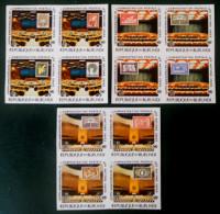 25 ANS ADMINISTRATION POSTALE ONU 1977 - 3 BLX4 NEUFS **- YT 753/64 - MI 1399B/28B - NON-DENTELES - 1970-79: Neufs