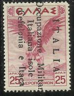 OCCUPAZIONE ITALIANA CEFALONIA E ITACA 1941 POSTA AEREA AIR MAIL D 10 DRX SINGOLO MLH FIRMATO SIGNED - Cefalonia & Itaca