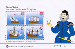 G)2010 MACAU, NAUTICAL SCIENCE-DISCOVERIES OF PORTUGUESE SHIPS, S/S, MNH - 1999-... Chinese Admnistrative Region