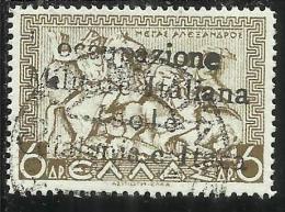 ITACA 1941 MITOLOGICA SOPRASTAMPATO DI GRECIA MYTHOLOGICAL GREECE OVERPRINTED D 6 DRX USATO USED OBLITERE´ - 9. Occupazione 2a Guerra (Italia)