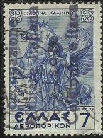 ITACA 1941 MITOLOGICA POSTA AEREA AIR MAIL SOPRASTAMPATO GRECIA MYTHOLOGICAL GREECE OVERPRINTED D 7 DRX USATO USED - 9. Occupazione 2a Guerra (Italia)