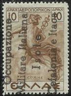 ITACA 1941 MITOLOGICA POSTA AEREA AIR MAIL SOPRASTAMPATO GRECIA MYTHOLOGICAL GREECE OVERPRINTED D 10 MNH FIRMATO SIGNED - Cefalonia & Itaca