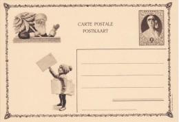 E.P. CARTE POSTALE - 1931 - N°16  ELISABETH  NEUVE - NIEUW - Entiers Postaux