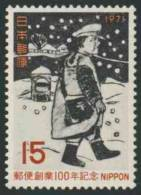 "Japan Japon Nippon 1971 Mi 1107 ** ""Postman"" Drawing By K.Kasai – Cent. Japanese Postal Services /  Postbote - Post"