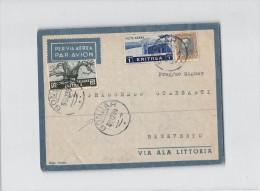 13824 ERITREA GONDAR X BENEVENTO - Eritrea